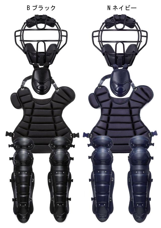 Rawlings (ローリングス) 野球 HBCGS 硬式用キャッチャーギアセット 【smtb-F】