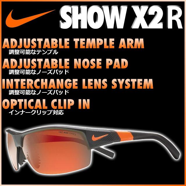 ☆☆ナイキ サングラス SHOW X2 R EV0822 208 NIKE ランニング スペアレンズ付き
