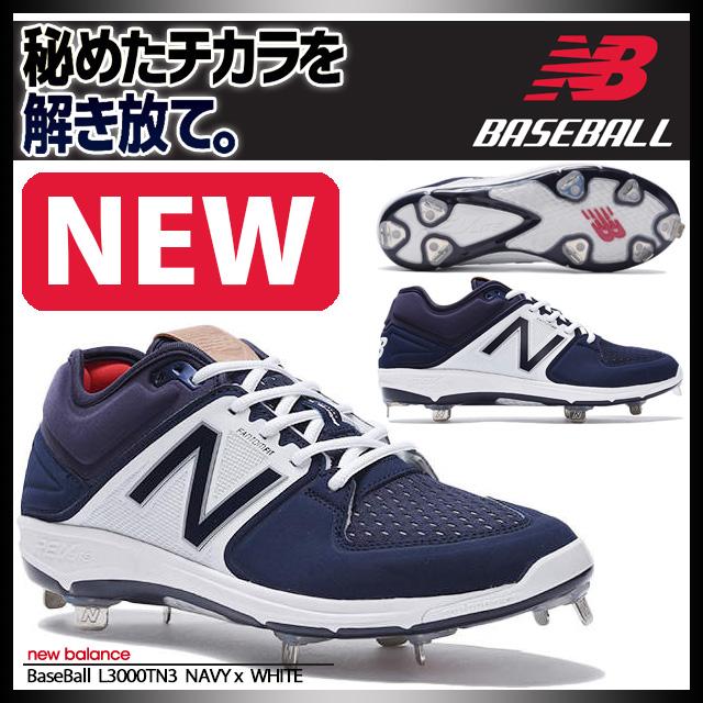 ☆☆ニューバランス 野球 金具スパイク L3000TN3 ネイビーxホワイト NEW BALANCE L3000 あす楽
