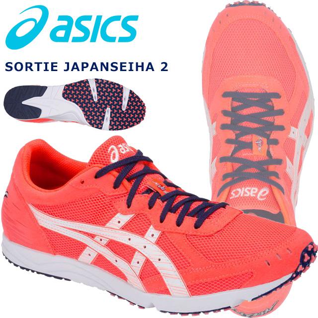 ☆アシックス レーシングシューズ メンズ ソーティ ジャパンセイハ 2 SORTIE JAPANSEIHA 2 マラソン ジョギング 1011A005 asics