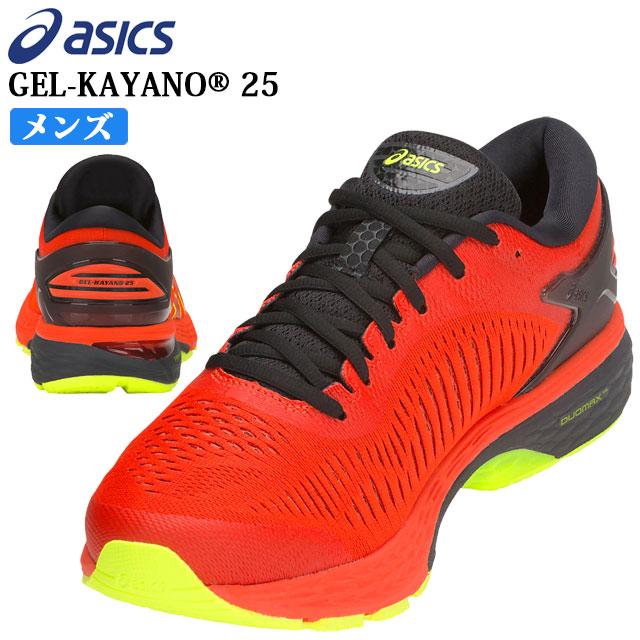 ☆アシックス ランニングシューズ メンズ ゲルカヤノ GEL-KAYANO® 25 1011A019 asics 長距離ランニングに対応する優れたクッション性 衝撃緩衝性を向上 軽量 スポーツシューズ