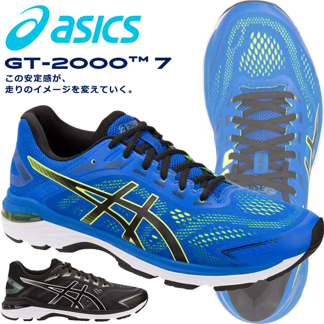☆アシックス ランニングシューズ メンズ GT-2000 7 マラソン ジョギング 1011A158 asics 安定感 完走 フルマラソン フィット クッション 長距離