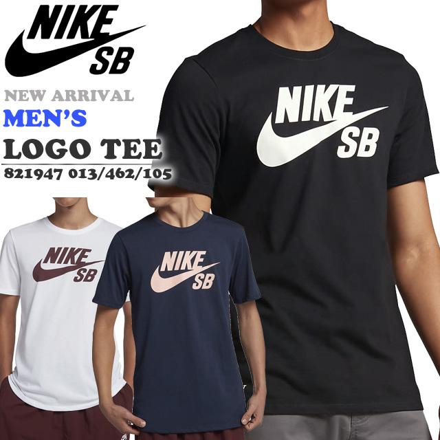 NIKE SB T shirt Nike SB logo white white bar Gandhi crash 821,947 105 Nike SB T shirt