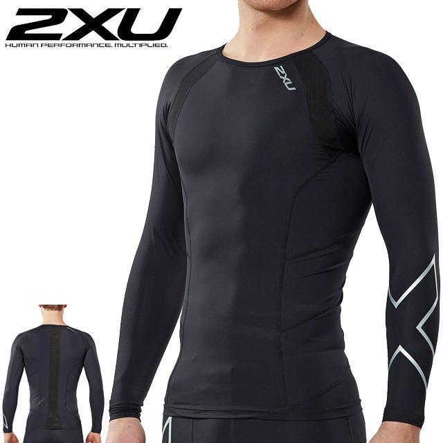 ☆2XU ツータイムズユー コンプレッション L/S トップ シャツ メンズ 長袖 トレーニング ランニング 段階着圧 筋肉をサポート MA2308A 即日出荷 軽量 送料無料