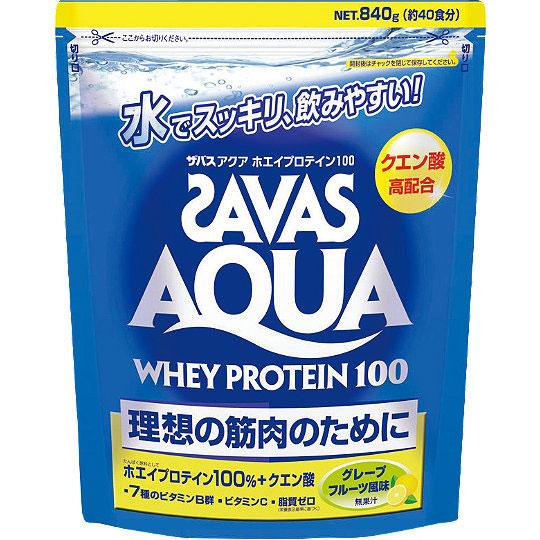 SAVAS (ザバス) CA1327 アクア ホエイプロテイン100 グレープフルーツ風味 ビッグ(840g)