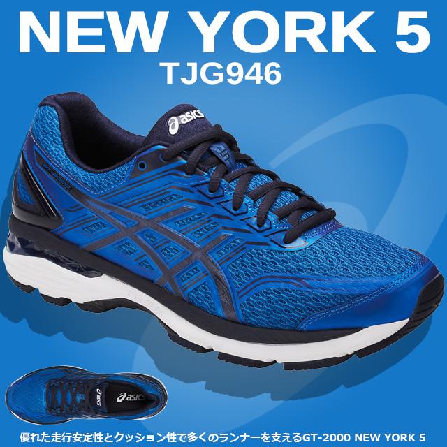 GT-2000 NEW YORK 5 TJG946 ランニングシューズ asics アシックス 【あす楽対応】 4358カラー