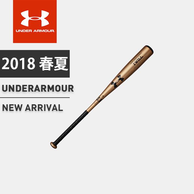 ☆ アンダーアーマー メンズ 野球 軟式バット 金属製 UA ベースボール トップバランス 83cm 1313887