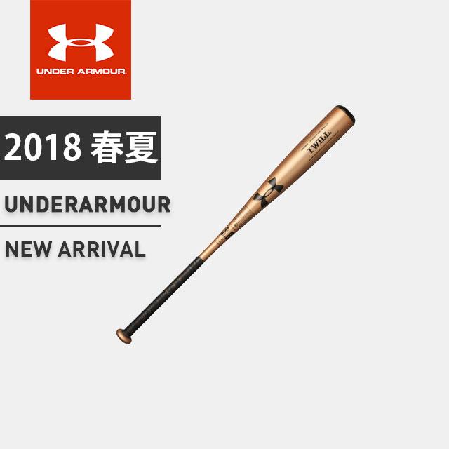 アンダーアーマー メンズ 野球 軟式バット 金属製 UA ベースボール トップバランス 84cm 1313888
