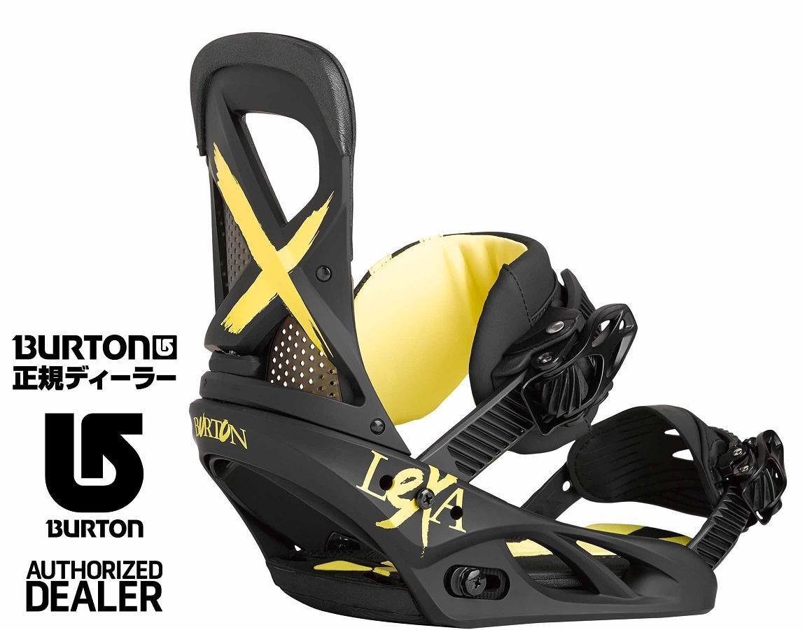 正規品 スノーボード ビンディング セール 14-15 モデル BURTON バートン 送料無料  LEXA レクサ 女性用 WOMEN'S BINDING ウイメンズ ビンディング