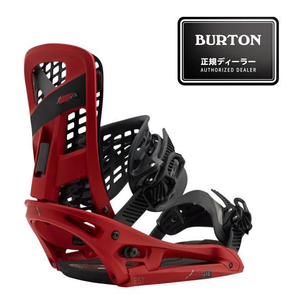 正規品 型落ち スノーボード ビンディング 17-18 モデル BURTON バートン 送料無料 GENESIS EST ジェネシスイーエスティー BINDING ビンディング バインディング EST専用