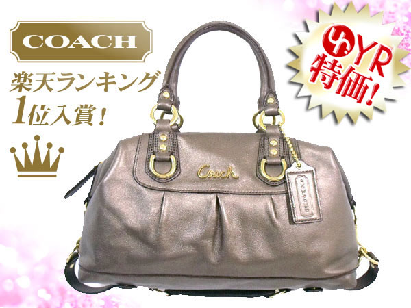 And Writing Coach Reviews Bags Handbags F15445 Steele Ashley Leather Satchel Outlet Product Las Back
