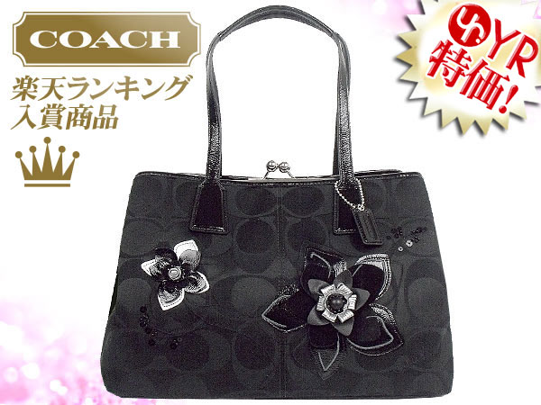 Import collection: and writing coach coach ☆ reviews! bags