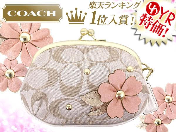 Import Collection Coach Purse Coach Coin F61557 Pink Khaki