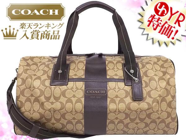Coach Bag Boston F77278 Khaki X Brown Heritage Stripe Signature Duffle Outlet Product Mens Las Back