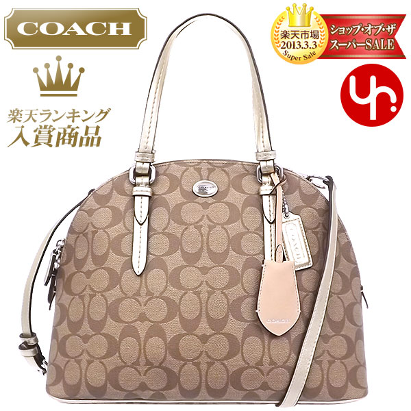 ... for whole family ca253 abed3 Bags (handbags) F24606 khaki gold Peyton  signature Cola ドームド  discount ... 1538eb01df