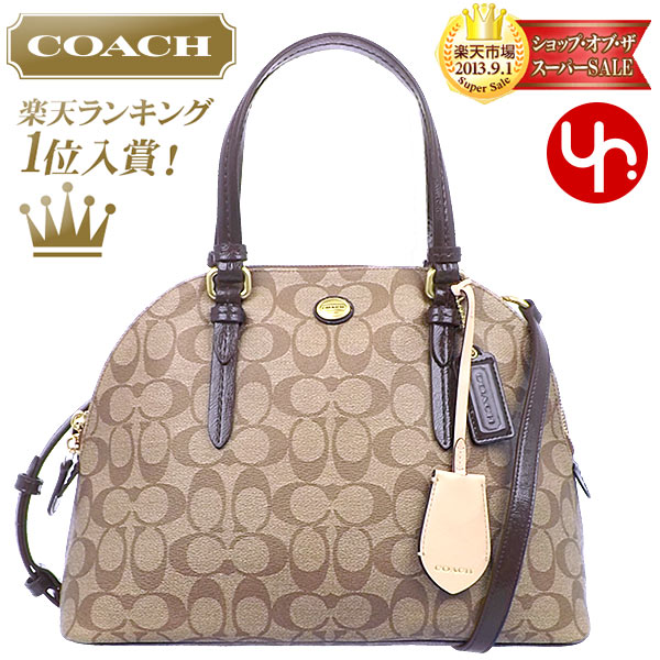 And writing coach COACH ☆ reviews! Bags (handbags) F24606 khaki   mahogany Peyton  signature Cola ドームド satchel outlet products cheap! Women s brand sale ... 4e917dfd57