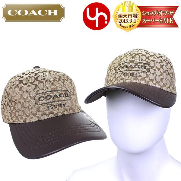 Coach COACH ☆ apparel (hats) F83614 khaki signature Jacquard baseball cap  outlet products cheap! Men s women s brand sale store SALE 2014 mother day  YR ... 54e98102b62