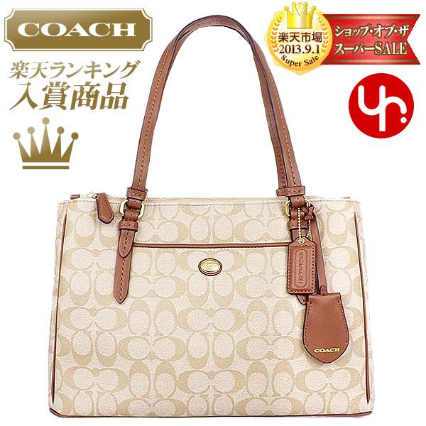 Light Khaki Bags Handbags F24603 Zip Carryall Outlet Goods Double Saddle Peyton Signature Jordan Real Women S Brand Commuter