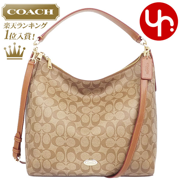 import collection coach bag coach shoulder bag f34910 khaki x rh global rakuten com coach edie shoulder bag sale coach turnlock edie shoulder bag sale