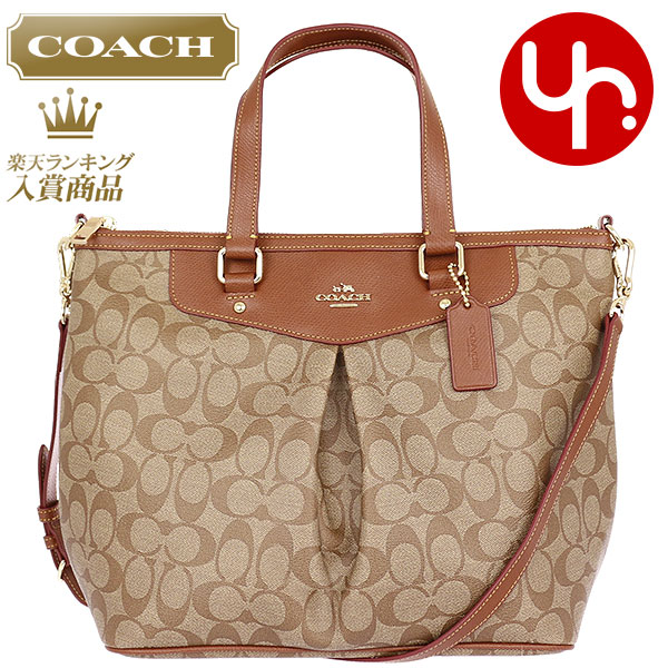 Coach COACH ☆ bags (tote bag) F34614 khaki x saddle luxury signature  pleated Tote outlet products cheap! Women s brand sale store SALE also  commute 2015 YR ... 7d877e721ec38