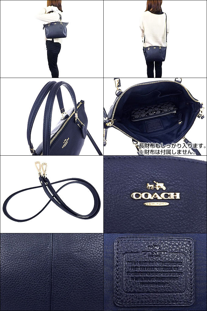 ea219452e Coach COACH ☆ bags (handbags) F34493 34493 midnight luxury pebbled leather  small Kelsey satchel outlet products