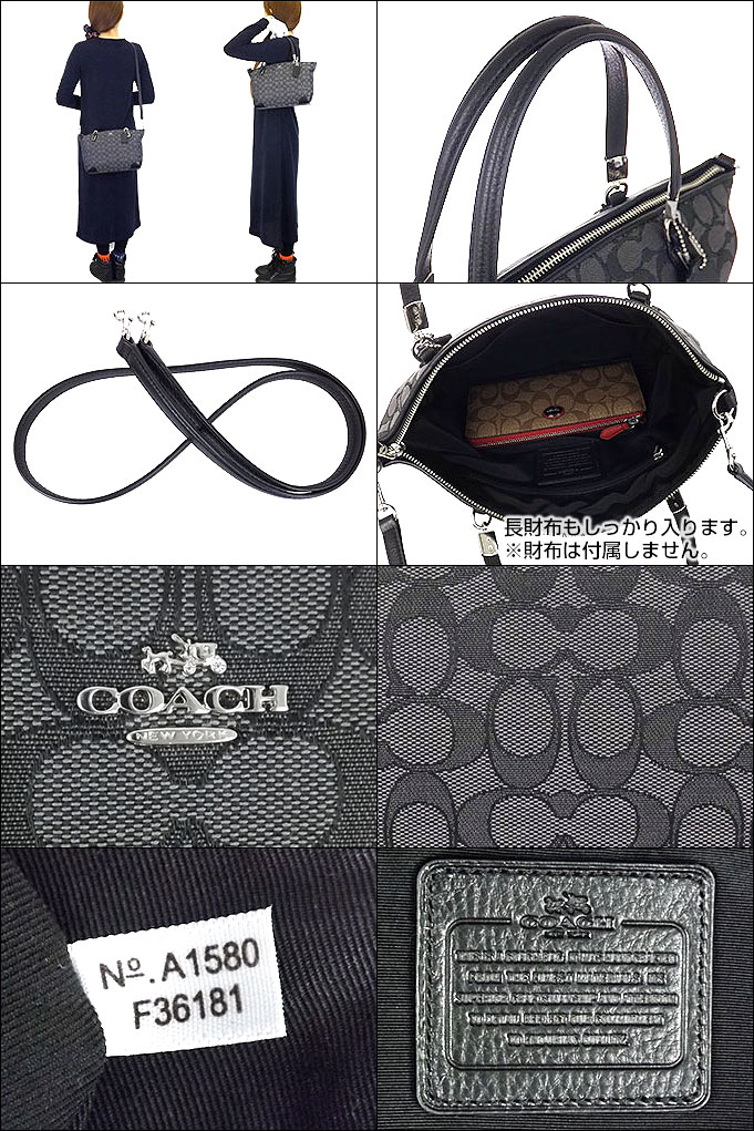 49ca5bf2d05c86 Coach COACH ☆ bags (handbags) F36181 36181 black smoke / black outline  signature small Kelsey satchel outlet products