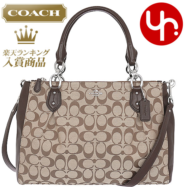 Special Tote Bags Coach Bag F36376 Khaki Mahogany Luxury 12 Cm Signature Colette Carryall Products At Outlet Prices Womens Brand