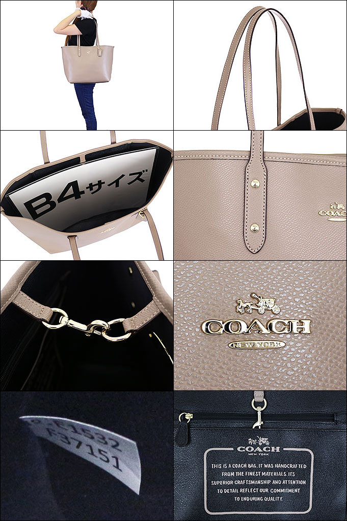 教练教练袋 (手提袋) 写和廉价 F37151 石豪华十字纹皮革城大手提包出口项目! 妇女的品牌销售存储销售通勤的 2015 年有限的价格回