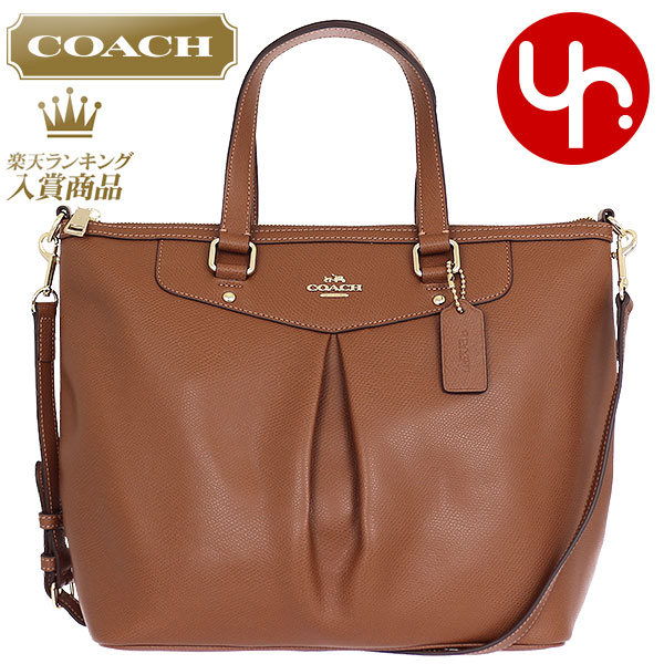 Coach Bag Tote Bags F34680 Saddle Luxury Cross Grain Leather Pleated Products At Outlet Prices Womens Brand Commuter 2017