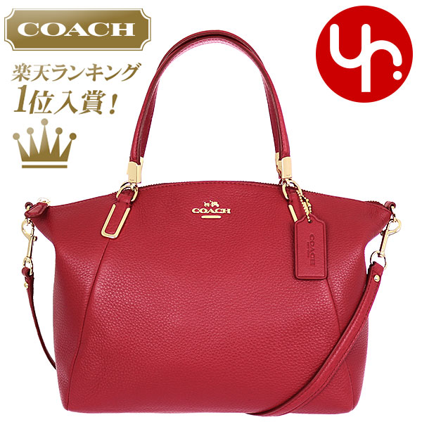 7a9241068f9 Coach COACH bag handbag review and F34493 classic red coach luxury pebbled  leather small Kelsey satchel ...