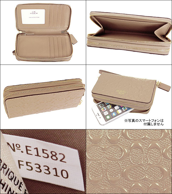 b472d2b58 ... Coach COACH purse two fold the purse special F53310 stone debossed  signature patent double zip phone