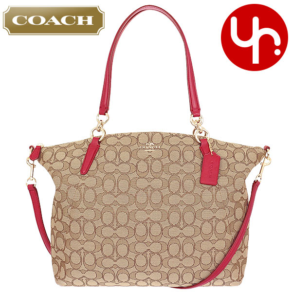 32e2dc945c Coach COACH bag handbag review and write F36722 khaki x classic red coach  outline signature large Kelsey satchel products at outlet prices cheap  womens ...