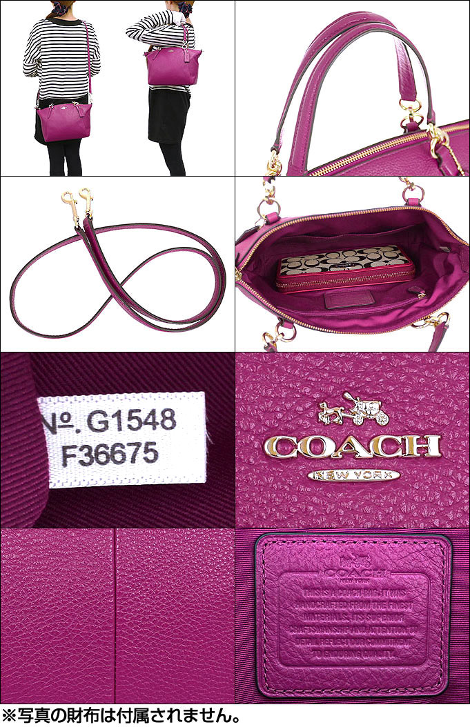 11823c011ef6 Coach COACH bag handbag special F36675 Cranberry coach luxury pebbled leather  small Kelsey satchel products at outlet prices cheap womens brand sale  store ...
