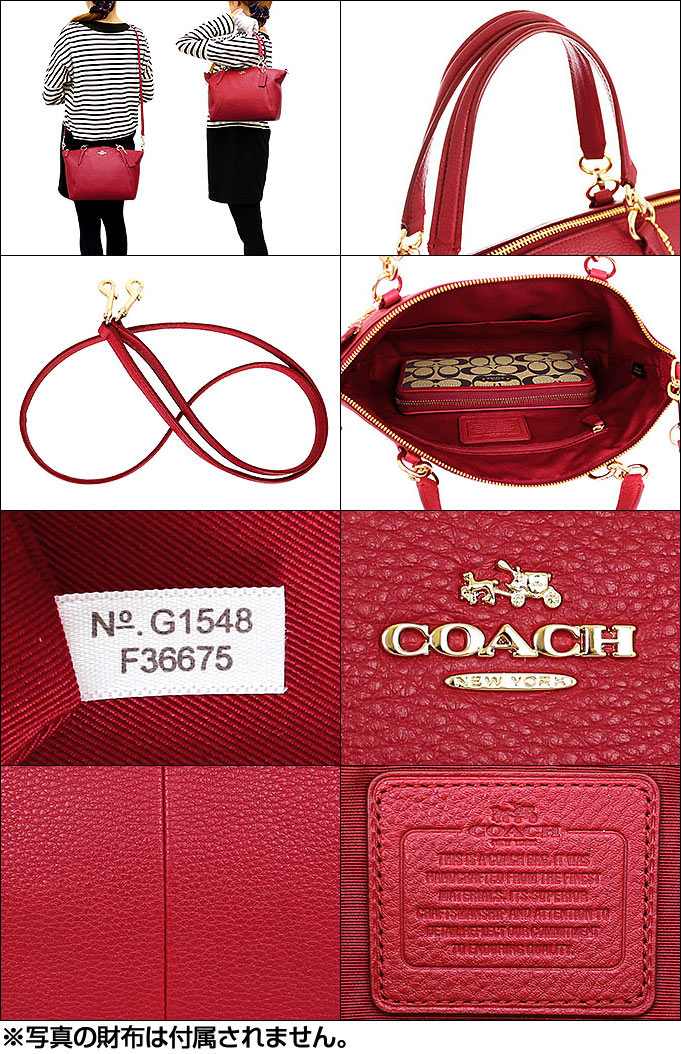 96255c6841 Coach COACH bag handbag review and F36675 classic red coach luxury pebbled  leather small Kelsey satchel products at outlet prices cheap womens brand  sale ...