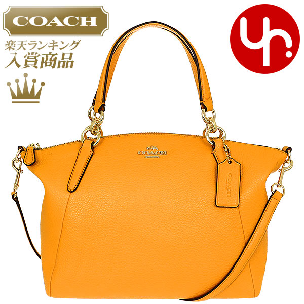Coach COACH bag handbag review and F36675 orange peel coach luxury pebbled  leather small Kelsey satchel products at outlet prices cheap womens brand  sale ... 5e217a168d80e