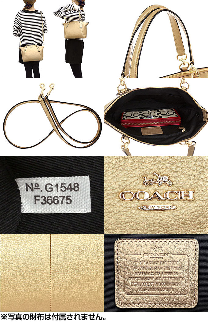 Coach Bags Handbags F36675 36675 Gold Luxury Pebbled Leather Small Kelsey Satchel Outlet Items