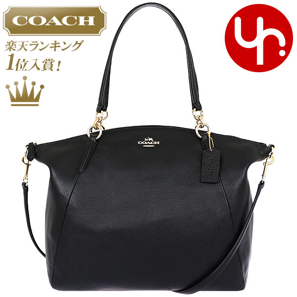 Coach Bag Handbag F36591 Black Luxury Pebbled Leather Large Kelsey Satchel Products At Outlet Prices Womens Brand Also