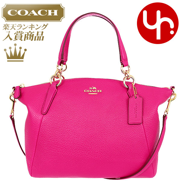 Coach Bag Handbag Special F36675 Pink Ruby Luxury Pebbled Leather Small Kelsey Satchel Products