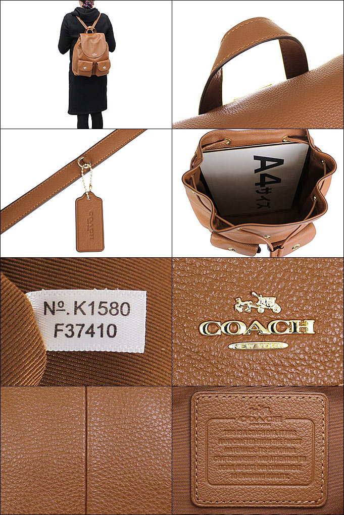 0f7e4a99eba5 discount coach coach bag backpack f37410 saddle coach pebbled leather billy  backpack products at outlet prices
