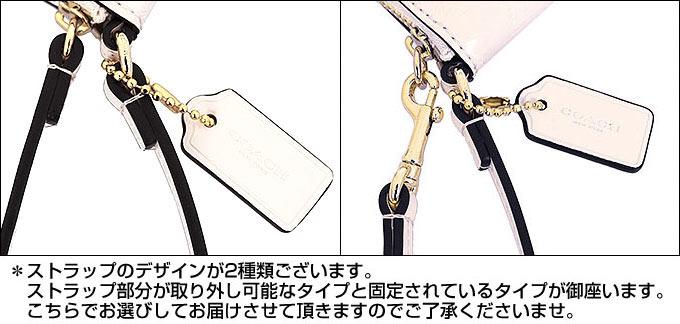 教练教练 ★ 特别! 廉价配件 (袋) F53429 黑色豪华十字纹皮革角 zip 护腕出口项目! 妇女的品牌销售店出售 2015 年有限的价格点 2 x