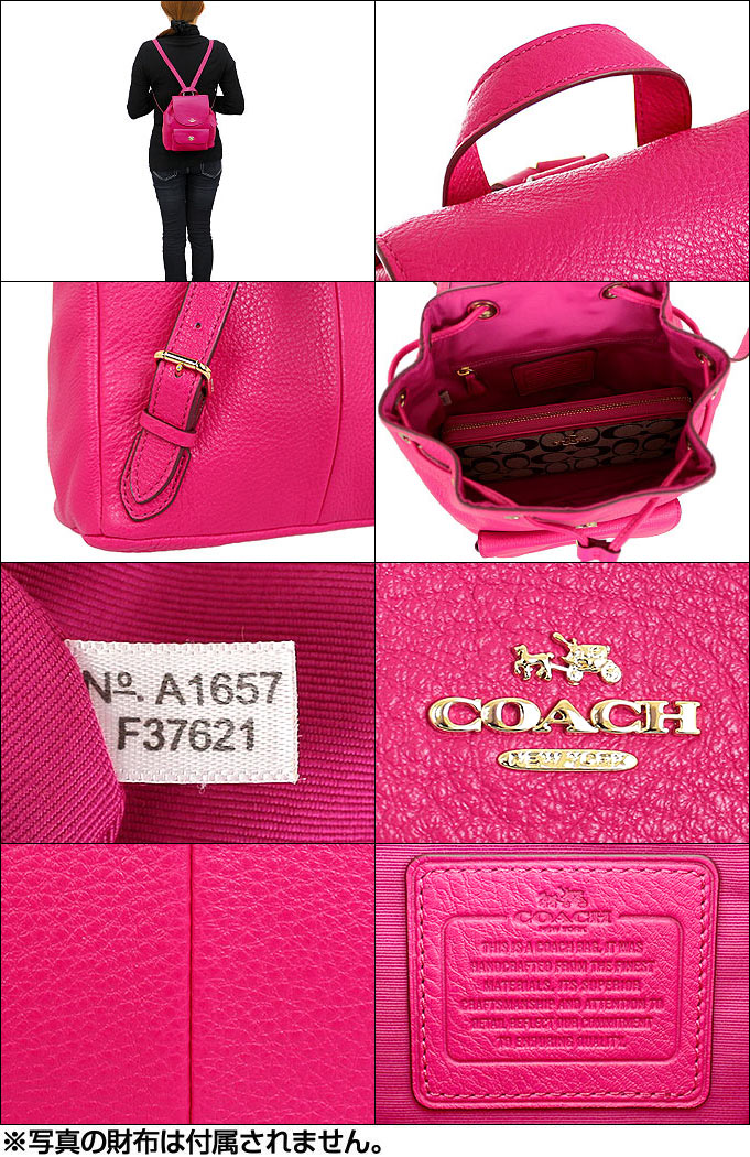 b66e8cc3d3d9e Coach COACH bag backpack review and write the following times F37621 pink  Ruby coach pebbled leather Billy mini backpack products at outlet prices  cheap ...
