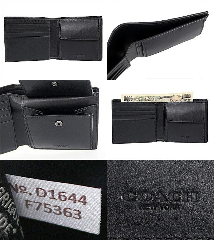 e0edfe5a533c コーチ COACH☆財布(二つ折り財布)F75363 75363 ブラック デボスド シグネチャー クロスグレーン レザー コイン ウォレット  アウトレット品