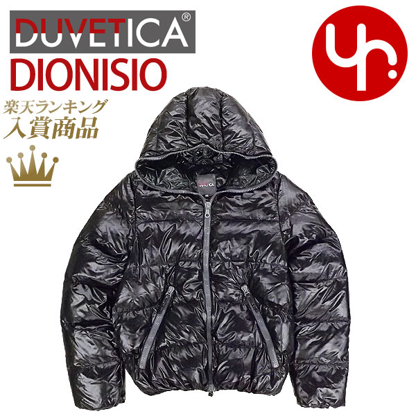 buy popular cf5b7 7273e The short down jacket (46,48,50,52,54) apparel outer deep-discount men  brand sale mail order SALE YR-limited price outer Rakuten card division  with ...