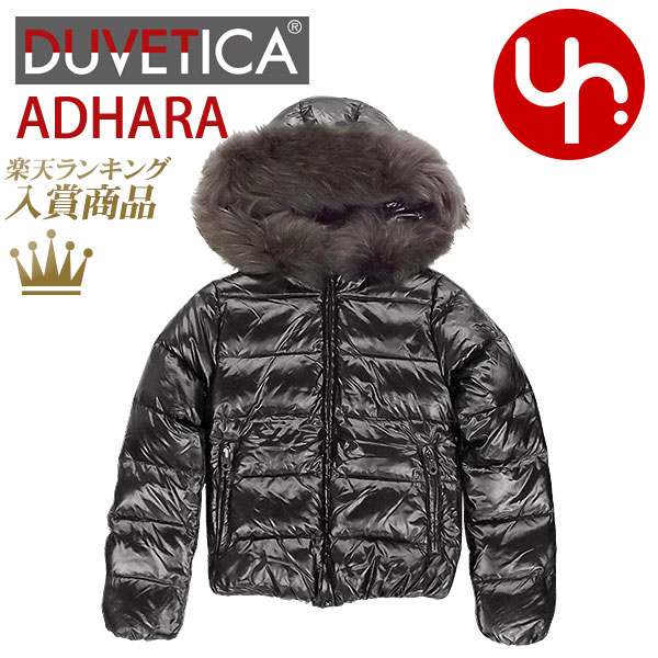 huge selection of d4475 dbbbb Short down jacket (38,40,42,44) apparel outer deep-discount lady's brand  sale mail order SALE YR-limited price outer with the duvet Thika / duvet ...