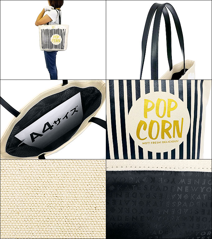 And writing a Kate spade kate spade ★ review! Bags (tote bag) WKRU2666 natural popcorn shopper Cinema City canvas tote outlet products cheap! Women's brand sale store SALE Christmas Xmas points 2 x