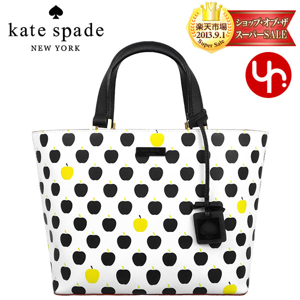 And Writing A Kate Spade Review Bags Tote Bag Wkru2677 Cream Black Le Juno Grant Street Granny Vinyl Pvc Dot Mini Outlet