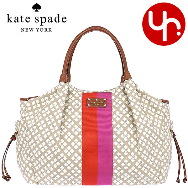 Kate Spade Bags Tote Bag Special Wkru1523 Stucco Stevie Classic Baby Products At Outlet Prices Womens Brand
