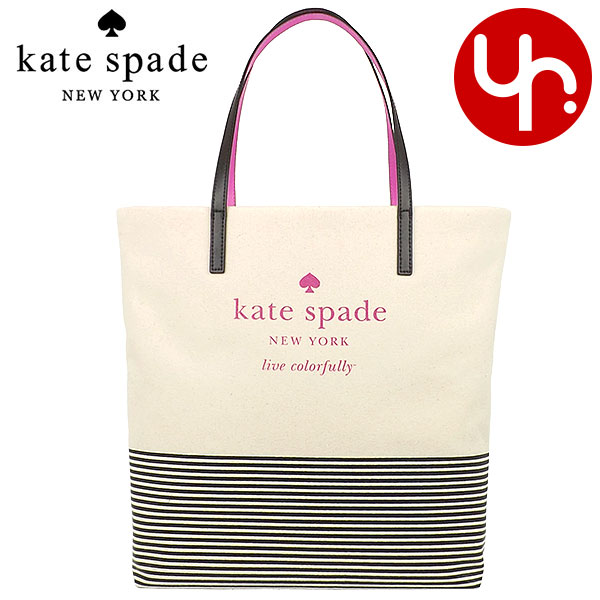 And writing a Kate spade kate spade ☆ review! Bags (tote bag) WKRU3039 ... ad2e92c744