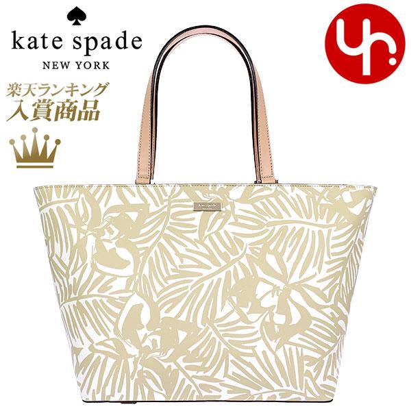 Kate spade kate spade bags (tote bag) special WKRU2675 perfbergiuparm Jules  grant Street Granny ... ab7c82415f