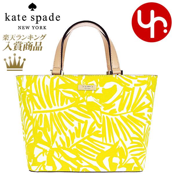 Kate Spade Bags Tote Write And Wkru2677 Limper M Juno Grant Street Granny Vinyl Pvc Mini Outlet Items Women S Brand